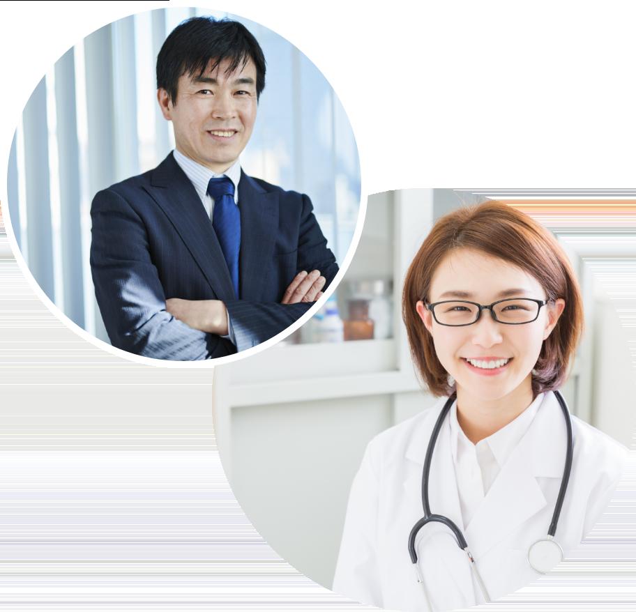 医師や経営者のイメージ